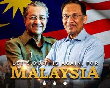 Kenyataan Media Anwar Ibrahim Mengenai Hubungan dan Kerjasamanya dengan Tun Mahathir