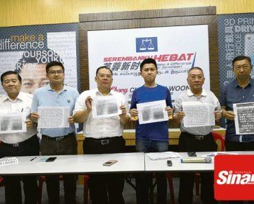 MCA Kesan Maklumat Palsu PRU14