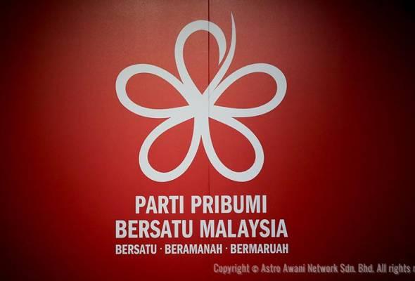 Jamaluddin akur permohonan ahli PPBM ditolak