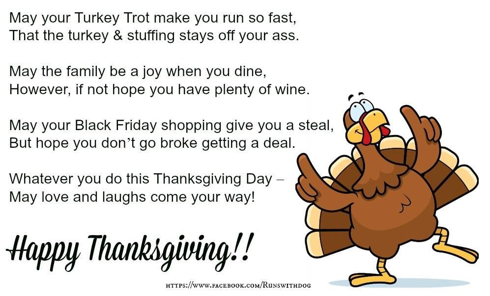 Thanksgiving Quotes Funny Turkey Quotes Turkey Trot Thanksgiving Funny