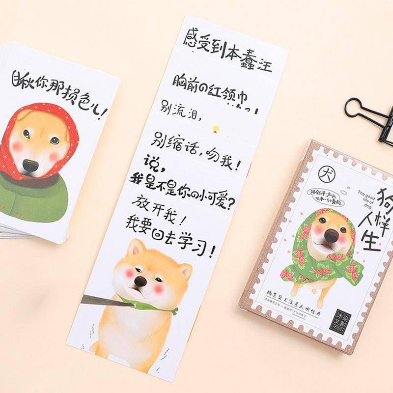 Cute Dog Postcard Pet Animal Birthday Greeting Card Christmas New Concept Dog Christmas Cards