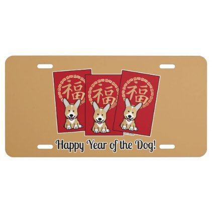 Chinese Red Envelope Lucky Corgi Year of the Dog License Plate red ts color style