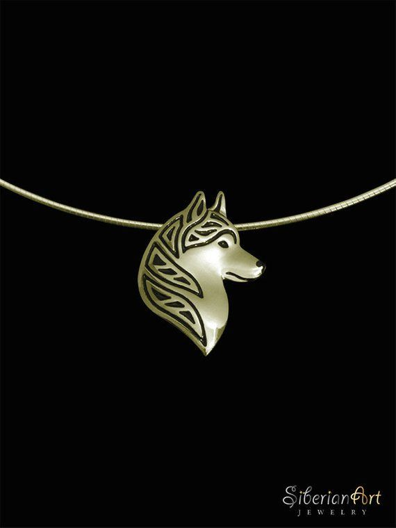 Siberian Husky profile gold with black enamel and round omega chain