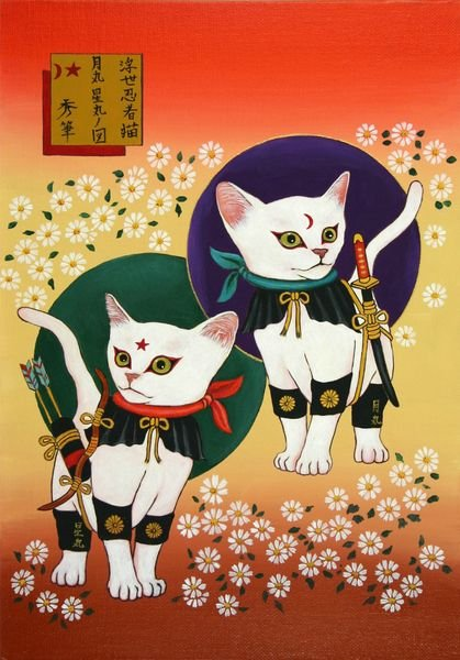 Tanaka rule Ukiyo Ninja Cats
