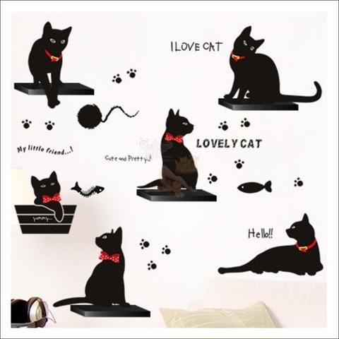Image of Funny Cat Family Sticker Set