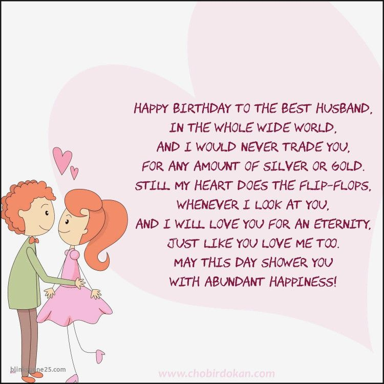Pretty Birthday Memes Fresh Happy Birthday Wish the Best for You Nice Best 0d Stock Royalty