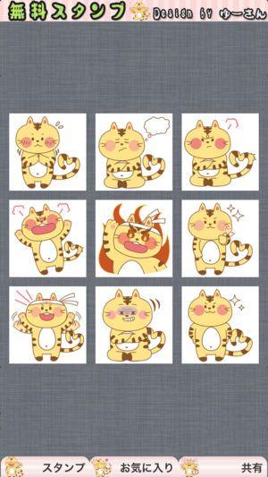 Funny Messenger Emoji Memes design by You 4
