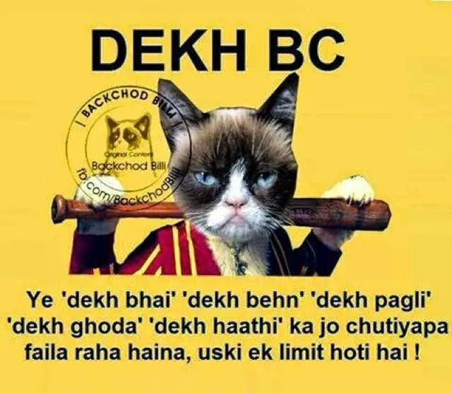 Very Funny Dekh Bc Picture For Whatsaap