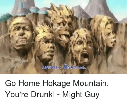 Memes 🤖 and Hokage OD たぎれMore俺たちだreels Go Home