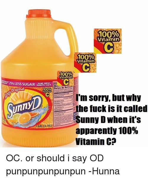 Apparently Memes and SunnyD Original Vitamin Vitamin