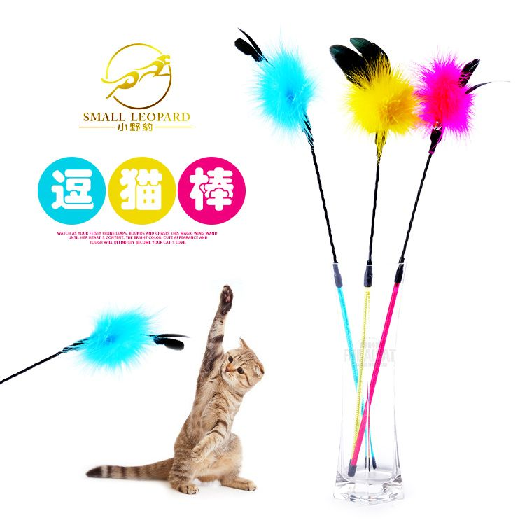 Corruption cat small wild leopard new fashion beautiful turkey feather feather funny cat toy funny