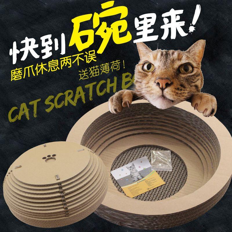 Corrugated cat scratch board mill claw cat with cat sofa send cat funny cat toys pet cat toy cat supplies Pudina