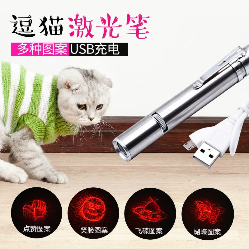 Cat toy laser funny cat infrared make cat artifact laser rod cat toy laser pen funny