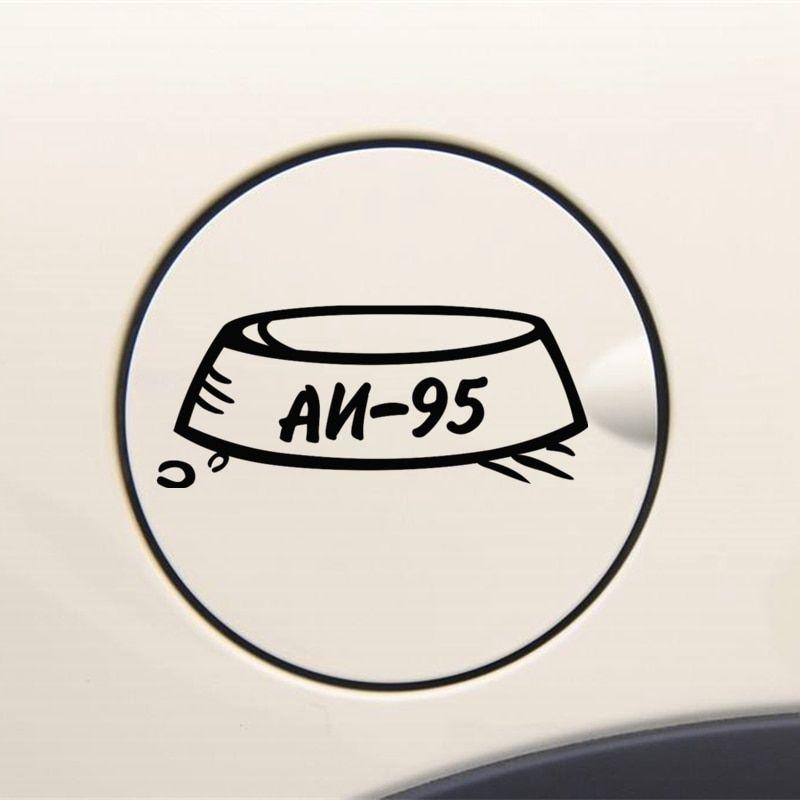 CS 300 5 2 12cm Bowl AI 95 Simon s Cat Funny Car Sticker And Decal Silver black Vinyl Auto Car Stickers