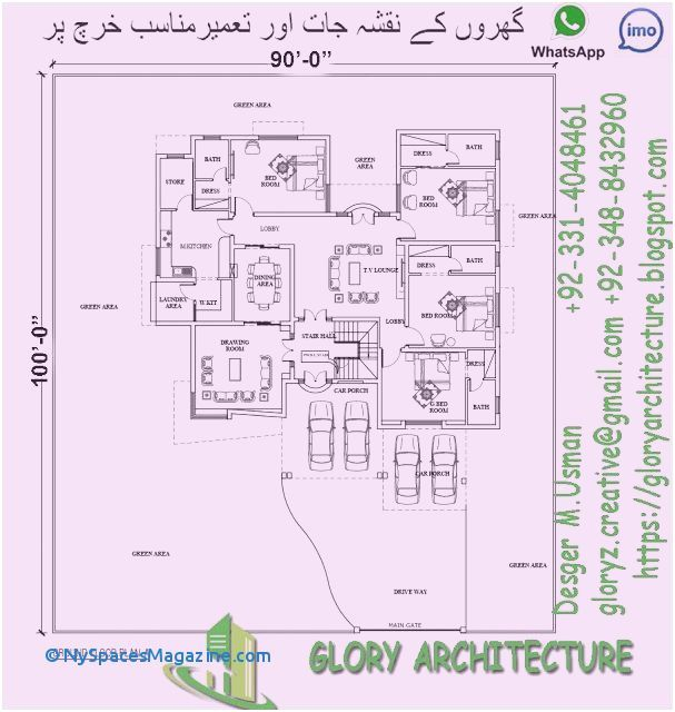 Easy to Draw Emo 71 Lovely House Plan Visio New York Spaces Magazine Easy