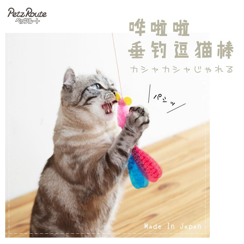Japan imported pie Zi luzhua fishing fishing cat stick funny cat Rod vocal furry funny cat