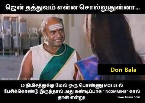 Grab Hold Of the Prodigious Dog Funny Memes In Tamil