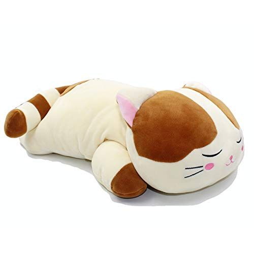 Vintoys Very Soft Cat Big Hugging Pillow Plush Kitten Kitty Stuffed Animals Brown 23 5""