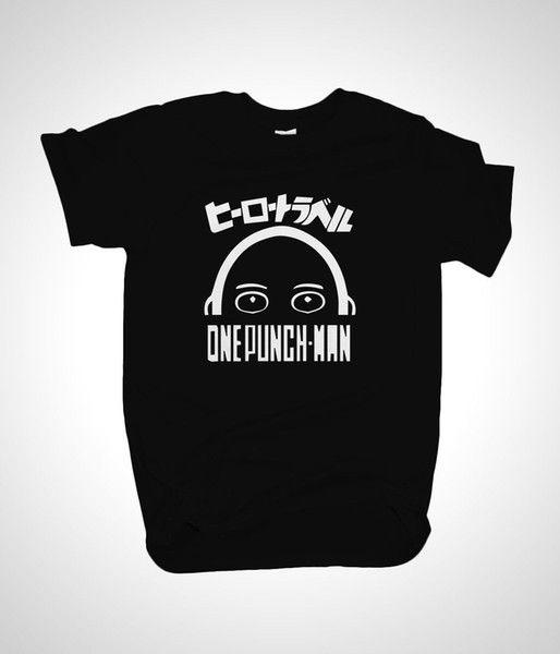 Funny T Shirt Fox Sake Uni Mens Animal Birthday Gift Pet T Shirt Men Male Geek