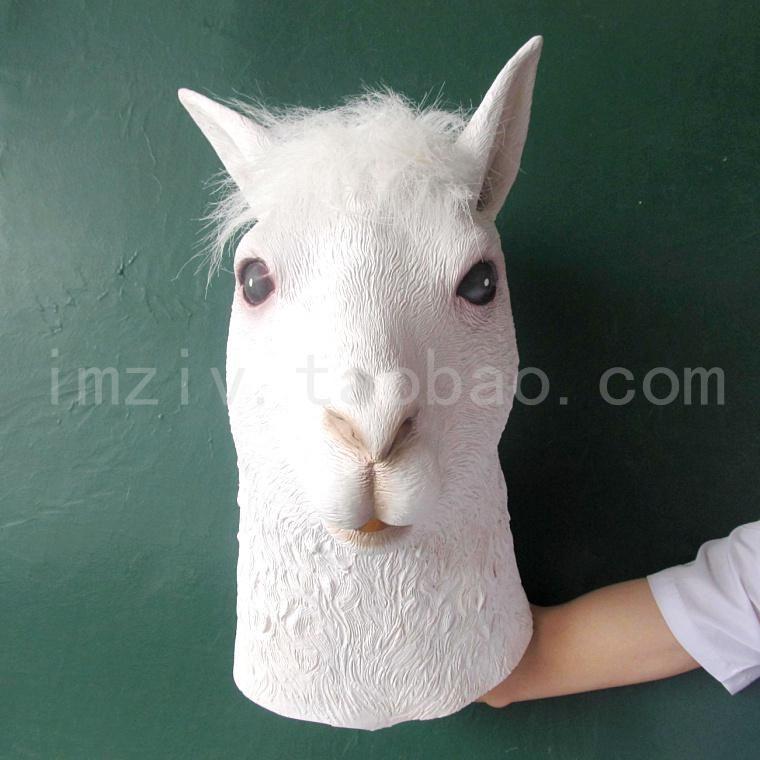Alpaca Mask Horse Mask Funny Animal Head Latex Mask Party Cosplay Mask Adult Mask Halloween Costume