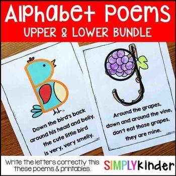 Alphabet Writing Poems BUNDLE Alphabet Writing Poems BUNDLE